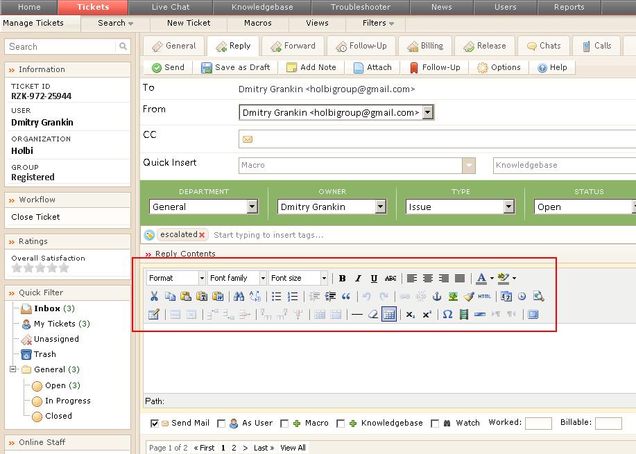 Редактор для создания сайтов php